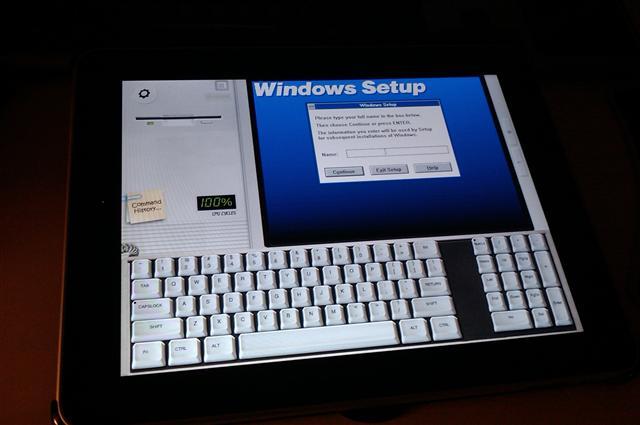 Installation av Windows 3.11